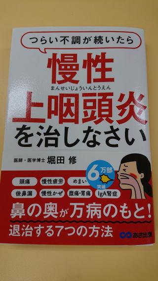 上 咽頭 炎 薬